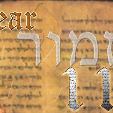 119 - Aleph