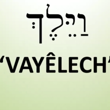 T52 - Vayalech - Deuteronomy 31:1 - 31:30