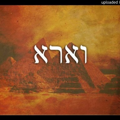 T14 - Va'eira - Exodus 6:2 - 9:35