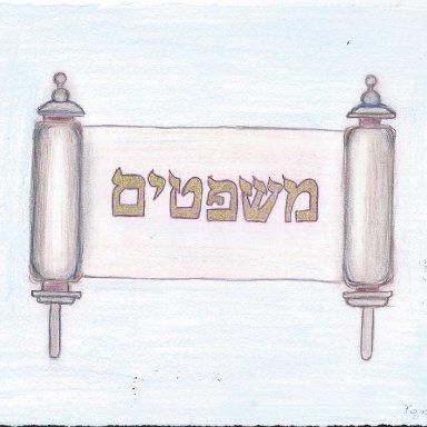 T18 - Mishpatim - Exodus 21:1 - 24:18