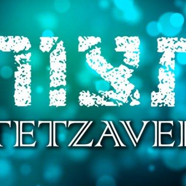T20 - Tetzaveh - Exodus 27:20 - 30:10