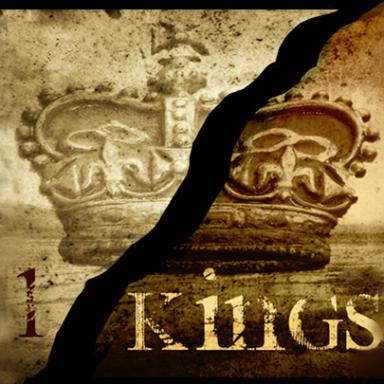 T19 - Haftarah - I Kings 5:12 (26) - 6:13